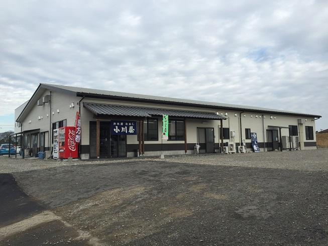 施工事例 都城小川屋様 新工場